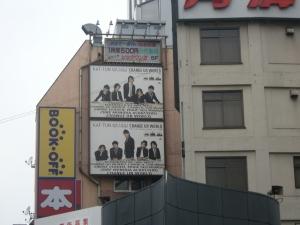 K10渋谷センター街3
