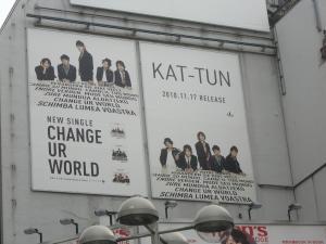K8渋谷センター街2近く