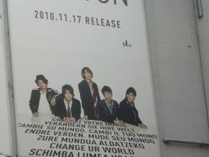 K9渋谷センター街2竜アップ