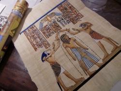 エジプト250