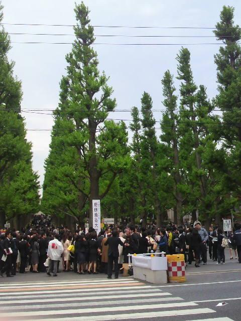 入学式正門