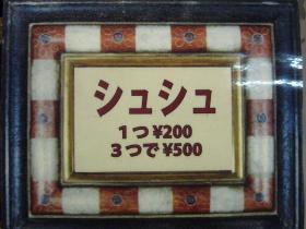 P1250512.jpg
