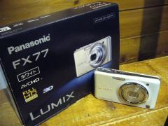 P1250656.jpg