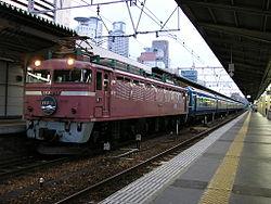 250px-Ltd_Exp_Nihonkai.jpg