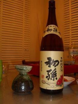 hatumago_convert_20120226193007.jpg