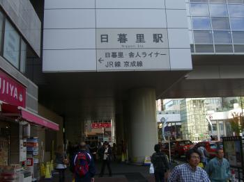 nippori_convert_20111123173755.jpg