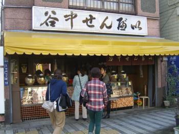 senbei_convert_20111123173823.jpg