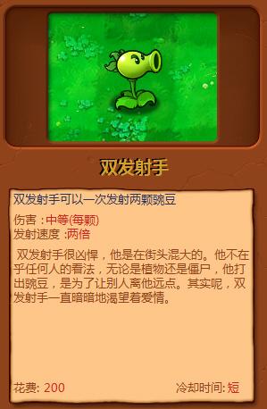 091031_plant03.jpg