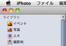 iPhoto_02.jpg