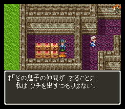 Dragon Quest 3 000