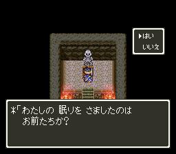 Dragon Quest 3 (J)008