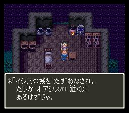 Dragon Quest 3 (J)010