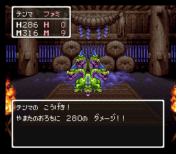 Dragon Quest 3 (J)012