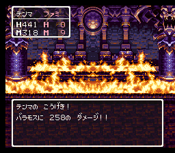 Dragon Quest 3 (J)006