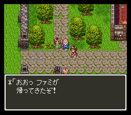 Dragon Quest 3 (J)007