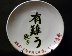 20091004_13.jpg