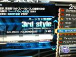 3rd_style 埋め