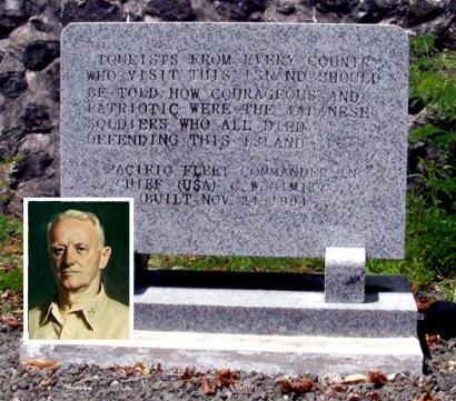 ペリリュー島ニミッツ提督石碑英語1
