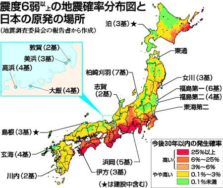 日本原発地図