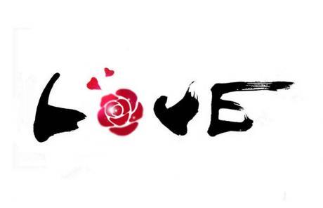 love-fude