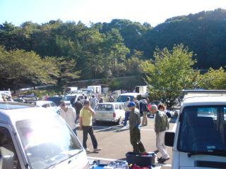 神奈川県 相模湖エクスチェンジマート
