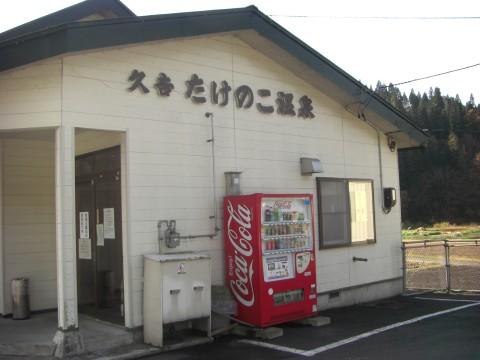 hisayoshi (10)
