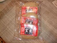 2009_1020玄米ビーフン0001
