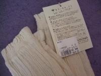 2011_060801・06・08 香0009