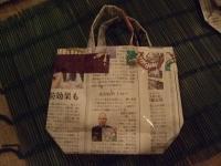 2011_061001・06・10 袋0006