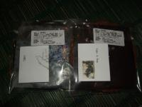 2011_081111・8・11 クッ0005