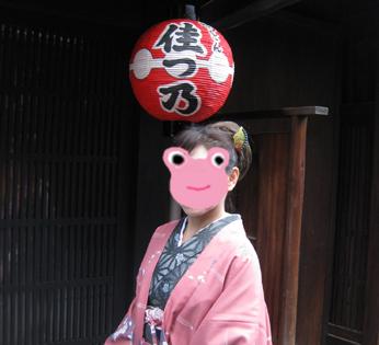 0720101218fumikatsuno.jpg