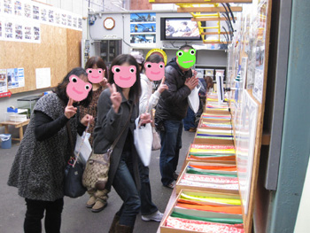fukimodoshi00.jpg
