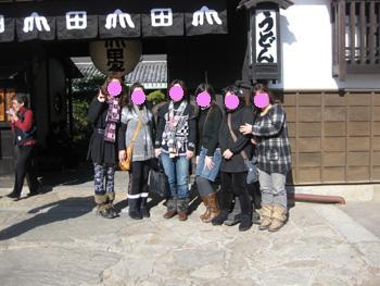 yamada01350.jpg