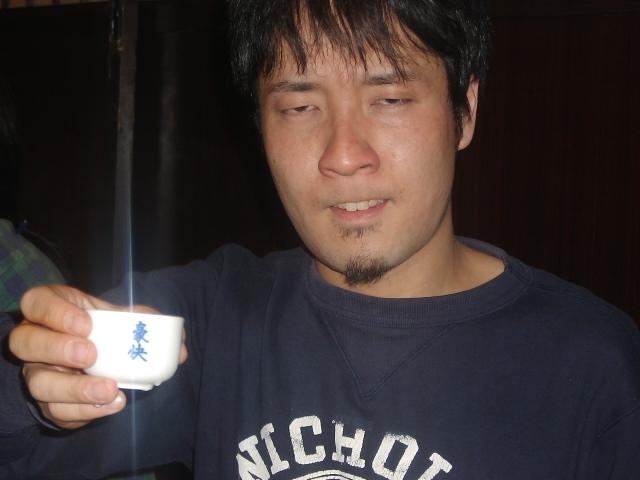 10 1 23 syouji kin