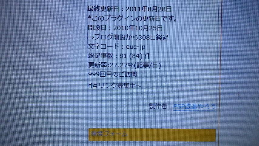 2011082821380001.jpg