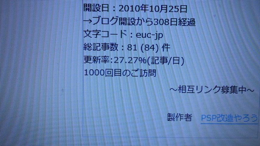 2011082821390000.jpg