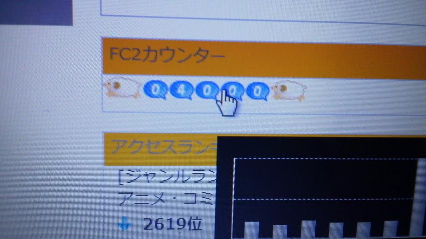2011082900490000.jpg