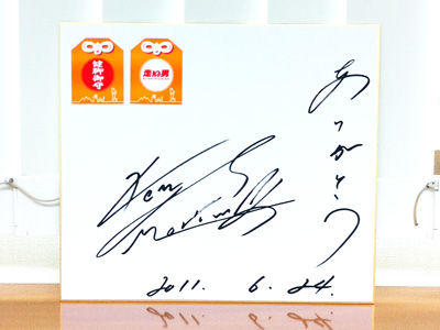 20110624_03