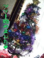 Xmas tree2009