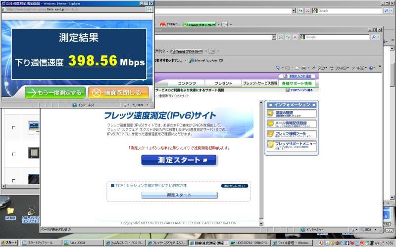 UO(100224-105235-05)_convert_20100224121623.jpg