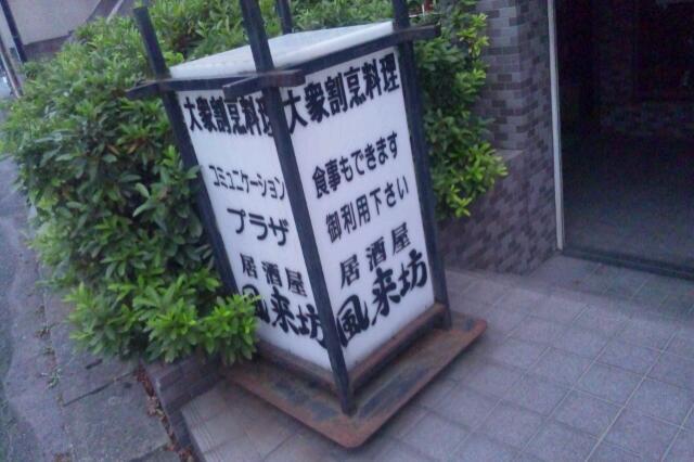 20110705_111604.jpg