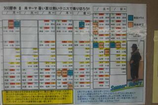 20110725_150627.jpg
