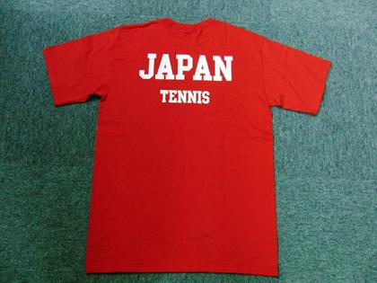 japan_back.jpg