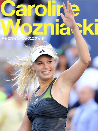 pic_wozniacki02.jpg