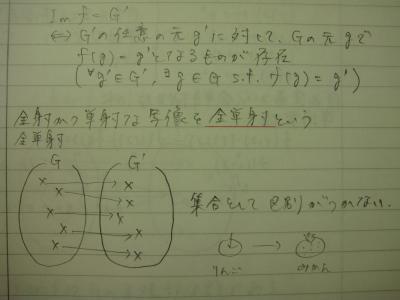 変換 ~ DSC04636