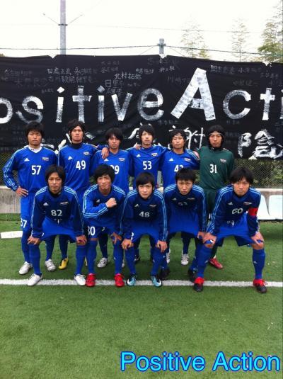 Iリーグ中国2010(プレーオフ第3戦)vsIPU [start]