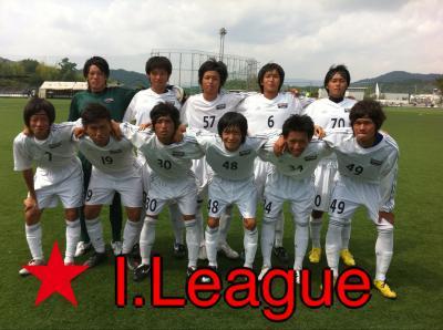 Iリーグ中国2010 vsIPU(2010/9/11/土)[start]