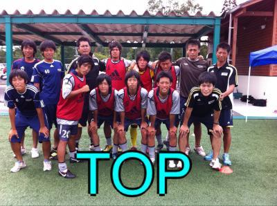 2010中国L vs吉備(2010/9/12/日)[ベンチ]