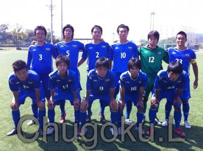 2010 中国L 第9節 vs平大(9/19/日)「start」