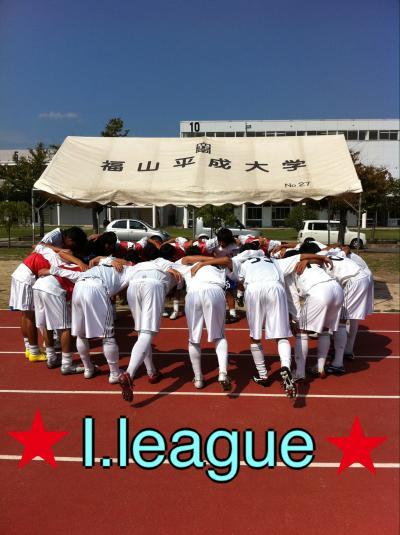 Iリーグ中国2010 vs平大(10/2/土)「円陣」